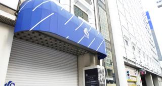 さいか屋 川崎店
